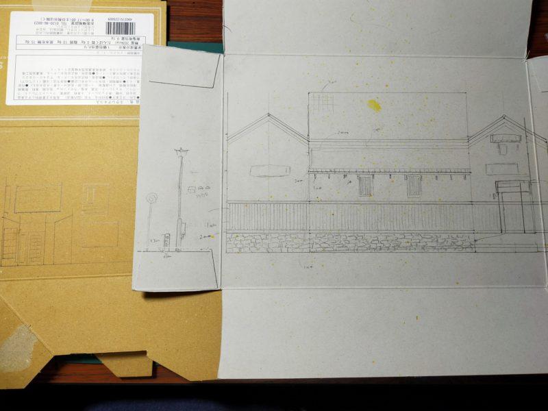 蔵の設計図