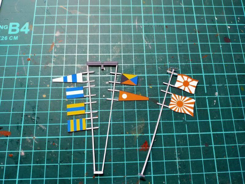 日本帝国海軍 航空母艦「赤城」の旗