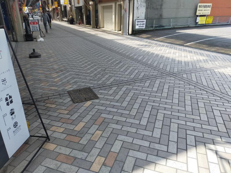 円頓寺商店街の地面